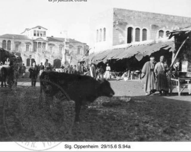 1899 Yılına Ait Urfa Fotoğrofları! ilk kez göreceksiniz... Alman fotoğrafçı ajan Max von Oppenheim'in arşivinden