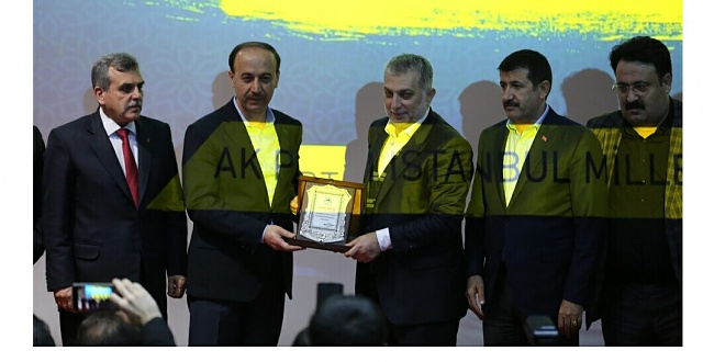 Urfa'da Milli Bağımsızlık ve Türkiye'nin Yükselişi Konferansı Düzenlendi