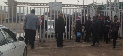 Rakka'dan Türkiye'ye göç başladı