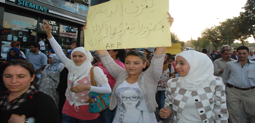 BDP'liler Urfa'da, Rojova İçin Yürüdü VİDEO