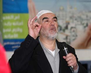 'Kudüs'ün muhafızı' Salah gözaltına alındı