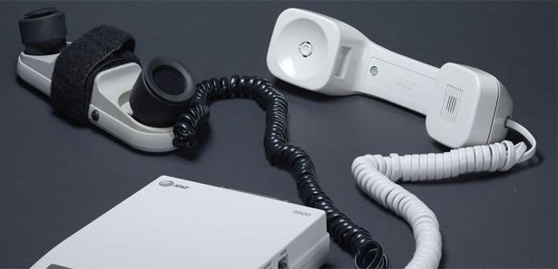 Telefon Dinlemelerine Yeni düzenleme