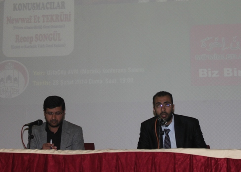 'Kanayan İslam Âlemi ve Zafer' Konferansı
