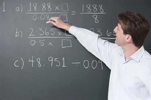 Öğretmenlerin atama başvuruları 5 Ocak'ta başlayacak