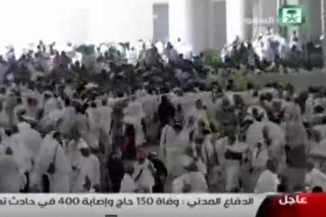 Hacc'da büyük facia: 310 ölü