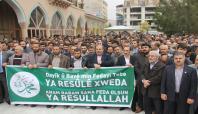 DBP'li Yenişehir Belediyesi'ne tepkiler dinmiyor