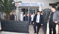 Şanlıurfa Valisi halı kursu ile tanıtım merkezini ziyaret etti