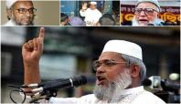 Bengladeş'te bir alim daha idam edildi