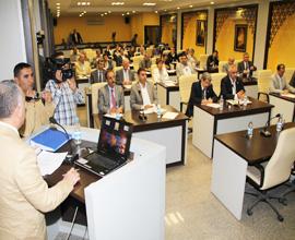 Belediye Meclisi Kasım Ayı Toplantısı Yaptı