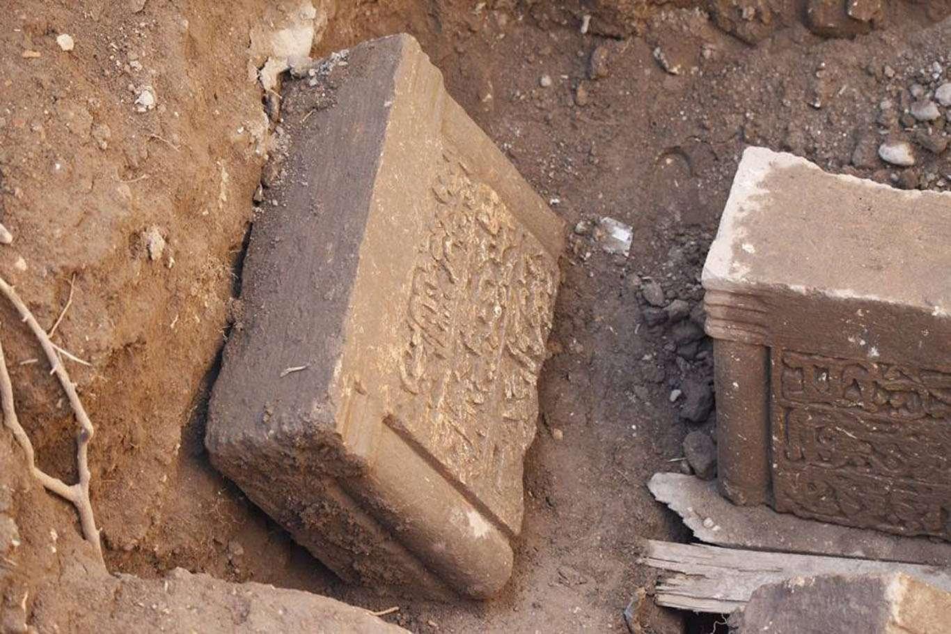 Urfa'da Bin 200 yıllık mezar kime ait?