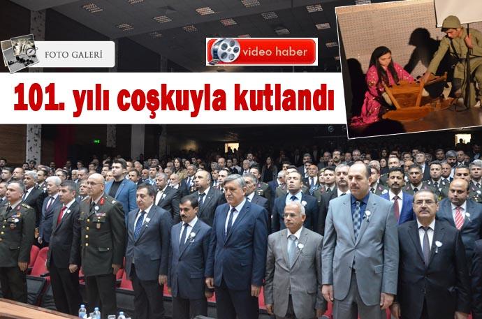 Şanlıurfa'da 18 Mart Çanakkale Zaferi'nin 101. yılı coşkuyla kutlandı