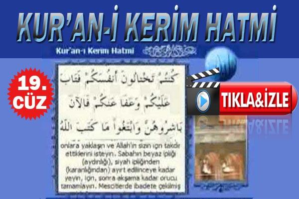 Kabe imamlarının sesinden Kur'anı Kerim hatmi 19. cüz
