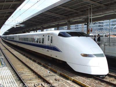 Urfa-Mürşitpınar arasına hızlı tren geliyor