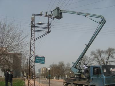 Dikkat! Bu bölgelerin elektrikleri kesilecek