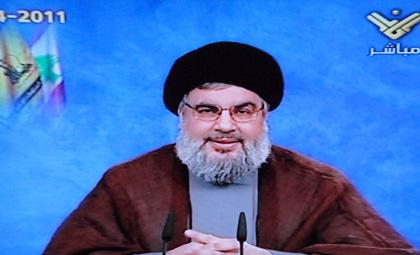Nasrallah'dan Önemli Açıklamalar(TAM METİN)