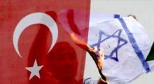 İsrail'den Türkiye'ye İran suçlaması!