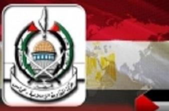 Mısır, Gazze'ye Konsolosluk Açıyor