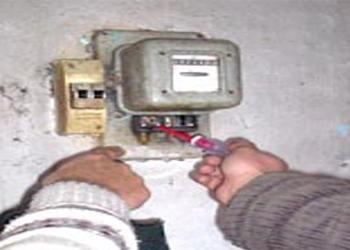 Kaçak elektrik 19 kişiyi çarptı