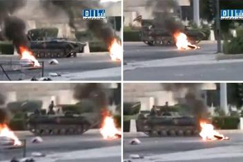 Hama'da katliam yapılıyor