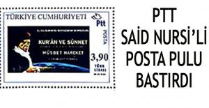 PTT, Bediüzzaman Said Nursi#039;li...
