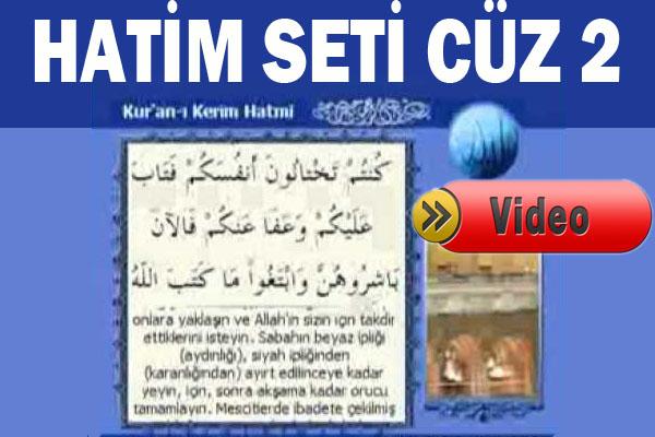 Kur'anı Kerim Hatimi yapmak isteyenler 2. Cüz dinle