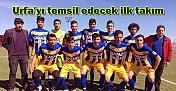 Hilvan Belediyespor Şanlıurfa'yı Türkiye Şampiyonasında Temsil Edecek