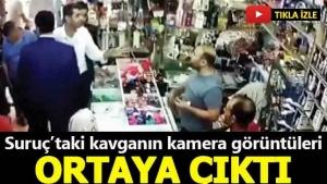 Suruç'ta AK Partililere Saldırı Olayının görüntüleri ortaya çıktı
