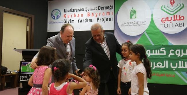 Uluslararası Şefkat Derneği'nden yeni yardımlar