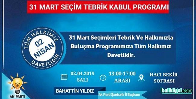AK Parti Şanlıurfa Başkanları kutlama yapacak