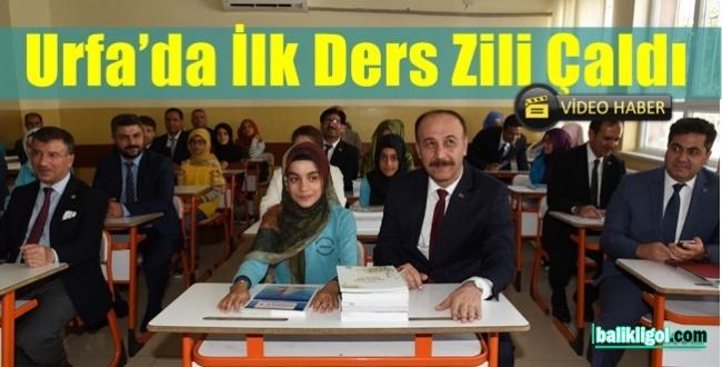 Urfa'daki Protokol Eyyübiye Hayati Harrani İmam Hatip Ortaokulu'ndaydı
