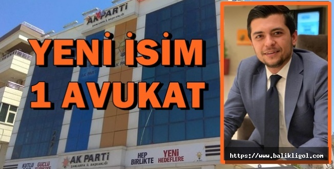 AK Parti Şanlıurfa Gençlik Kolları Başkanlığına Yeni İsim Atandı