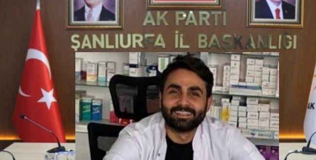AK Parti Şanlıurfa İl Gençlik Kolları Başkanlığına Karaçizmeli atandı