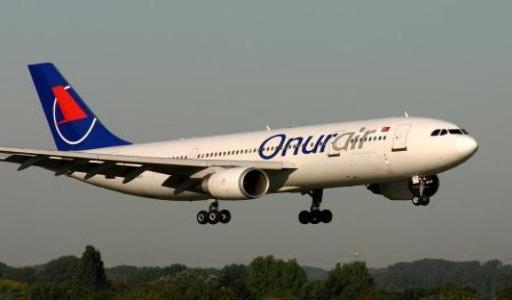 Onur Air'in Şanlıurfa seferleri DHMİ'ye takıldı