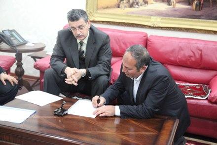 Bozova hastanesi için imzalar atıldı