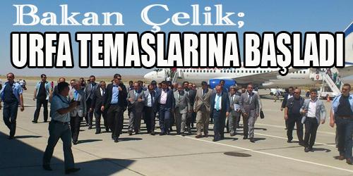 Bakan Çelik Şanlıurfa'daki Programına Başladı