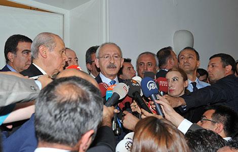 CHP ve MHP'nin Cumhurbaşkanlığı çatı adayı Ekmelettin İhsanoğlu