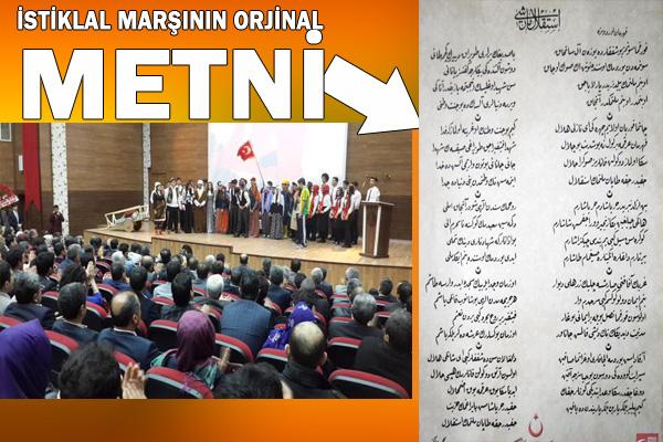 İstiklal Marşının kabulunun 94. yılı Şanlıurfa'da kutlandı