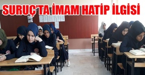 Suruç Kız Anadolu İmam Hatip Lisesi...