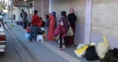 Ceylanpınar Sınırı Ateş Hattında VİDEO