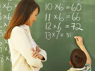 MEB, öğretmenler için eş durumu atama sonuçlarını açıkladı TIKLA ÖĞREN