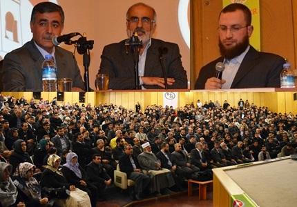Hasan El-Benna Şanlurfa'da anlatıldı FOTOĞRAFLI