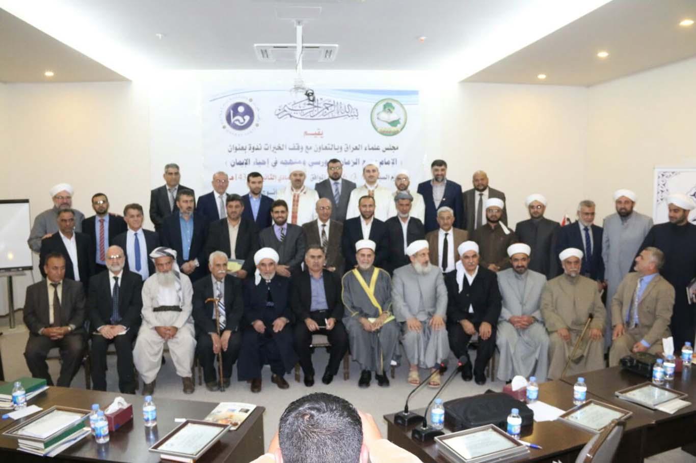 Bediüzzaman Hazretleri için Erbil'de konferans düzenlediler